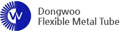 Dongwoo Flexible Metal Tube